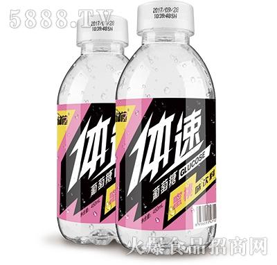 体速葡萄糖补水液蜜桃味450ml