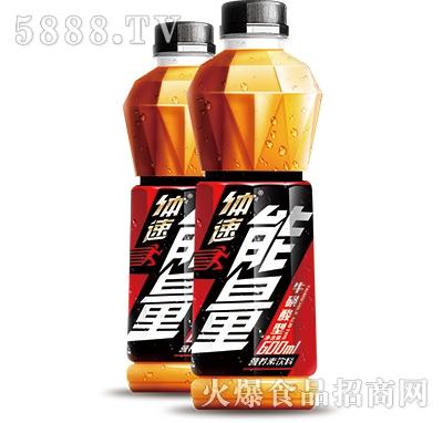 体速能量维生素饮料