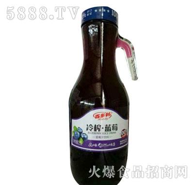 百多利冷榨蓝莓汁1.5L