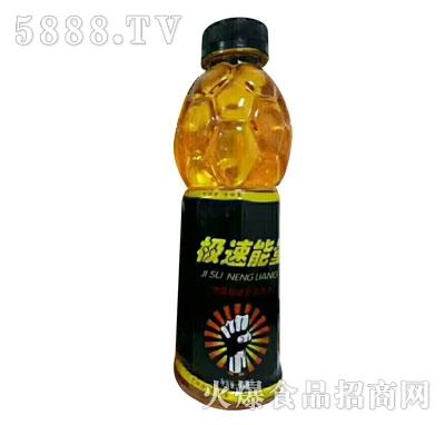极速能量维生素饮料600ml