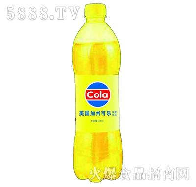 美国加州黄色可乐550ml