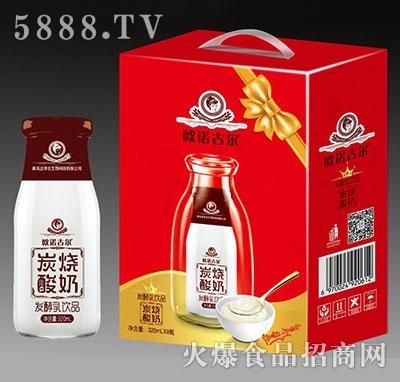 欧诺古尔发酵乳饮品炭烧酸奶320mlx8瓶