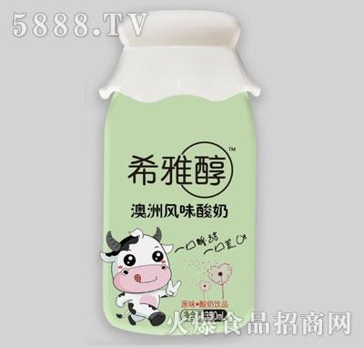 希雅醇澳洲风味酸奶