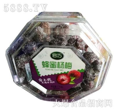 启巧蜂蜜杨梅170g