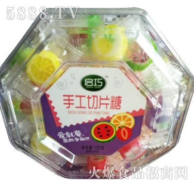 启巧手工切片糖105g