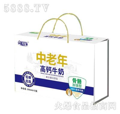 鸿智中老年高钙牛奶250mlx12盒