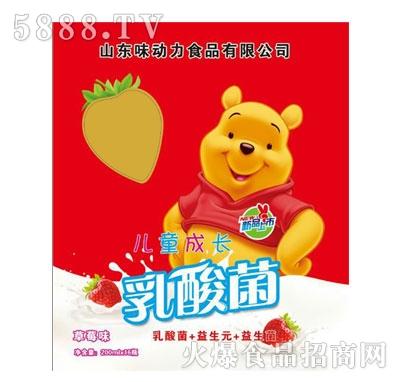 味动力儿童成长乳酸菌草莓味200mlx16瓶