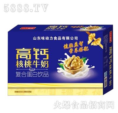 味动力高钙核桃牛奶250mlx20盒