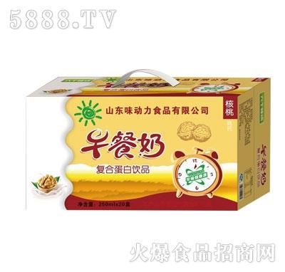味动力早餐奶复合蛋白饮品250mlx20盒