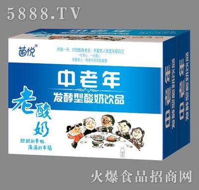 菌悦中老年发酵型酸奶饮品(箱)