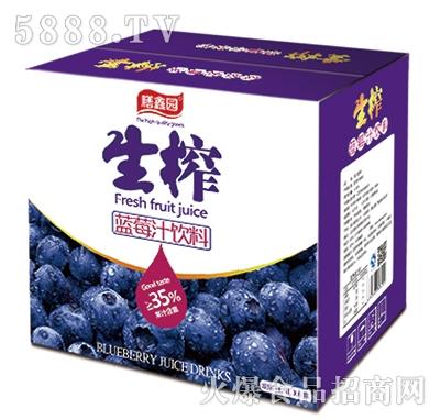 膳鑫园生榨蓝莓汁饮料1.5Lx6瓶