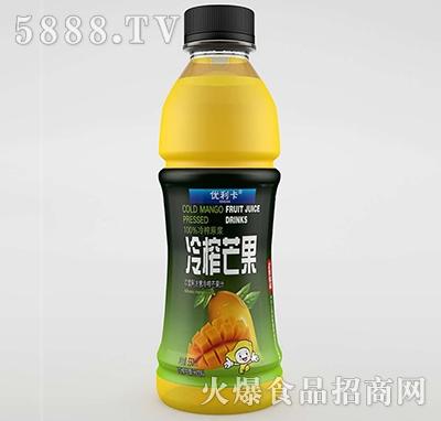 优利卡冷榨芒果汁550ml