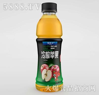 优利卡冷榨苹果汁550ml