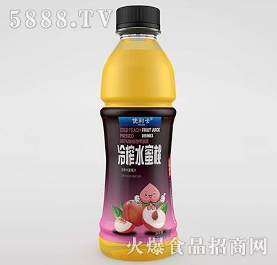 优利卡冷榨水蜜桃汁550ml
