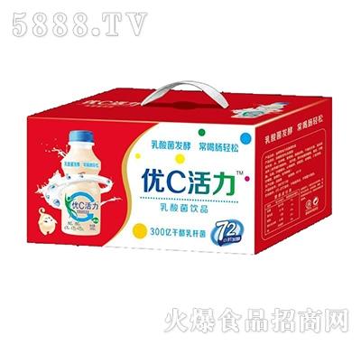金牌优c活力乳酸菌饮料(箱装)