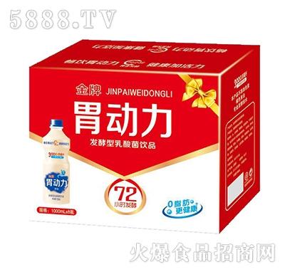 金牌胃动力发酵型乳酸菌饮料1000mlx8瓶