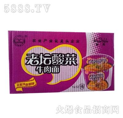 清真老坛酸菜牛肉面1x12桶(桶面)