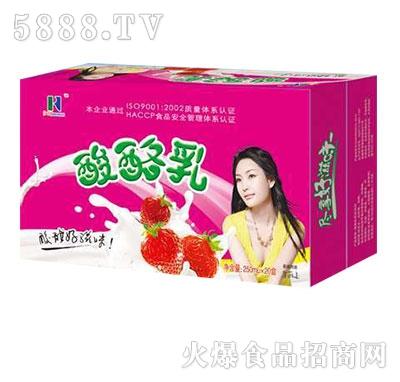 仿山龙潭草莓酸酪乳250mlx20盒
