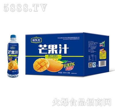 康味来芒果汁550mlx15瓶