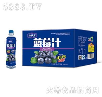 康味来蓝莓汁550mlx15瓶