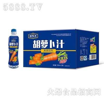 康味来胡萝卜果蔬饮料550mlx15瓶