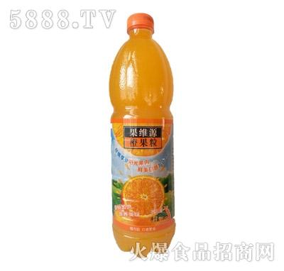 果维源橙果粒