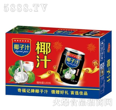 奇福记牌椰子汁箱装