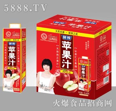 汇之果苹果汁饮料1000ML×6盒