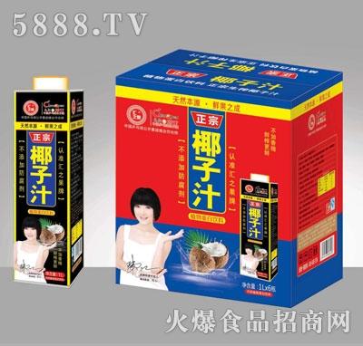 汇之果椰子汁饮料1000ML×6盒