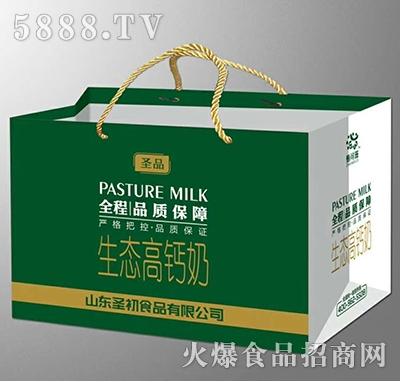 圣品生态高钙奶