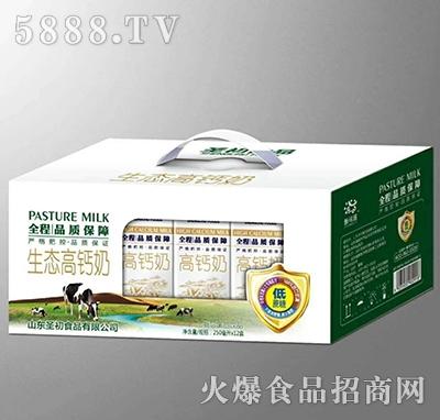 圣初生态高钙奶250mlx12盒