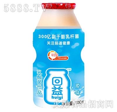 回益乳酸菌饮品原味100ml