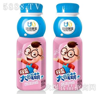 悠悠萌宝儿童乳酸菌饮品200ml