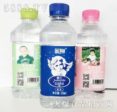 蓝翔苏打果味饮料