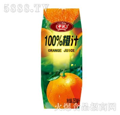中沃100%橙汁饮料250ml