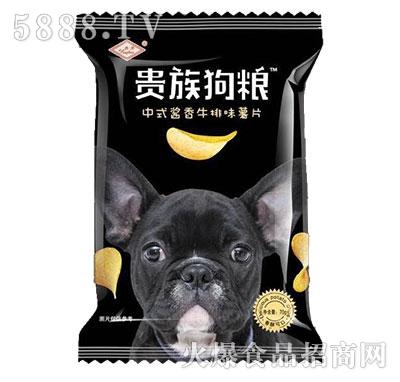 兴华贵族狗粮中式酱香牛排味薯片70g