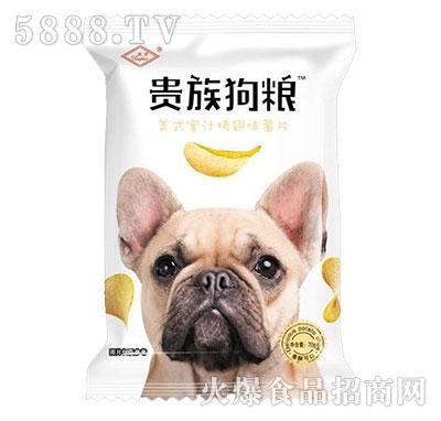 兴华贵族狗粮美式蜜汁烤翅味薯片70g
