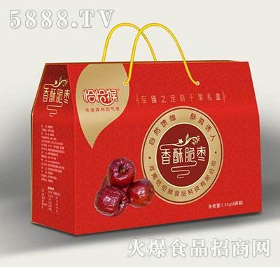 恰恰猴香酥脆枣礼盒装1.5kg(6袋装)