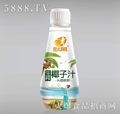 秋果生榨椰子汁1.25L