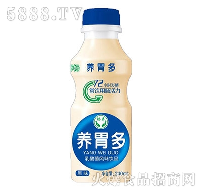 养胃多乳酸菌原味340ml