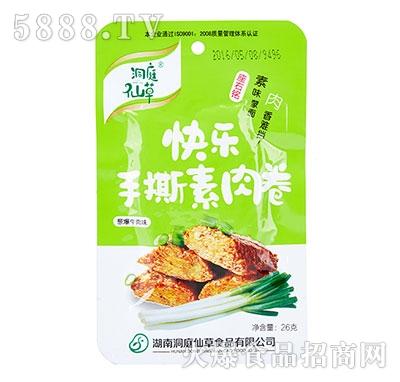洞庭仙草手撕素肉卷牛肉味26g
