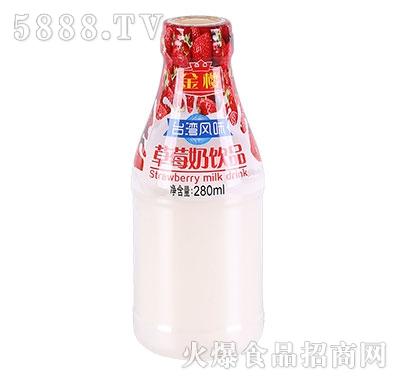 金樱草莓奶饮品280ml