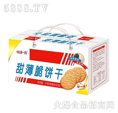 谷部一族甜薄脆饼干礼盒装1580g