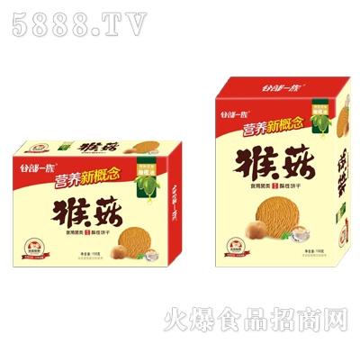 谷部一族猴菇酥性饼干礼盒装158g