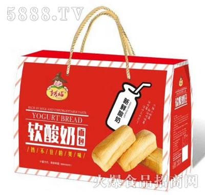 享麦福软酸奶面包(礼盒)