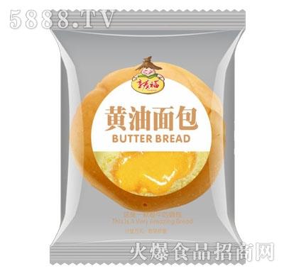 享麦福黄油面包