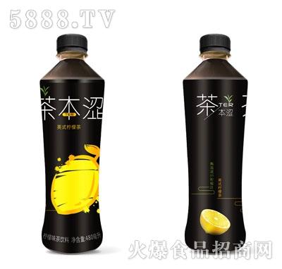 茶本涩英式柠檬味茶饮料480ml