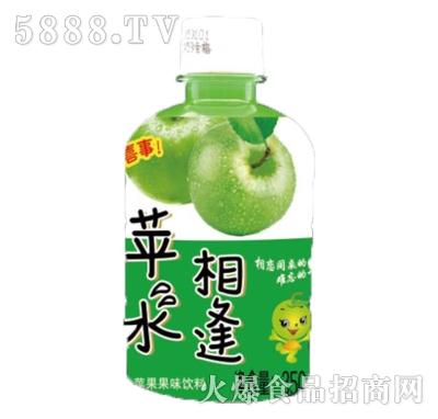 苹水相逢苹果果味饮料350ml