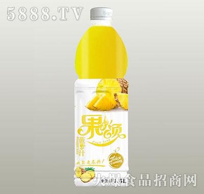 果颂菠萝汁1.5L