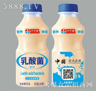 六个旺原味乳酸菌饮品340ml